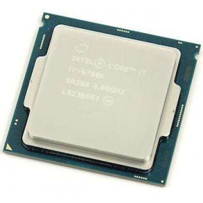 CPU INTEL Core i5-6400 2,7GHz 6MB L3 LGA1151, VGA - BOX