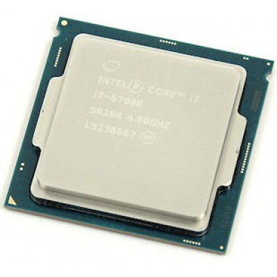 CPU INTEL Core i5-6600 3,3GHz 6MB L3 LGA1151, VGA - BOX